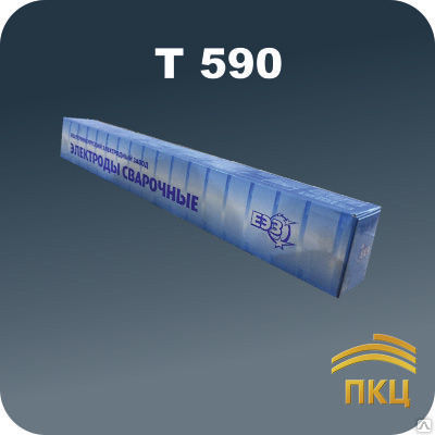 Электрод ЕЭЗ Т 590